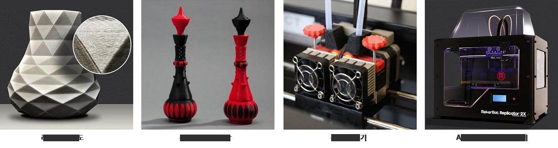 레이어 해상도, 두가지 색상 제작, 듀얼 압출기, ABS 냉각방지 인클로저